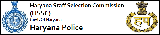 Jobs in Haryana Police Constable Recruitment 2017 Apply Online www.hssc.gov.in