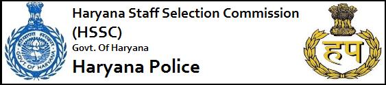 Jobs in Haryana Police Constable Recruitment 2017 Apply Online www.hssc.gov.in