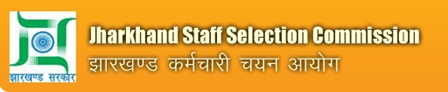 Jobs in Jharkhand SSC Recruitment 2017 Apply Online www.jssc.in