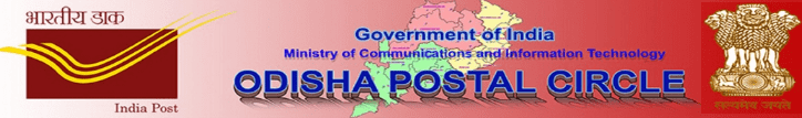 Jobs in Odisha Postal Circle Recruitment 2017 Apply Online www.nabard.org
