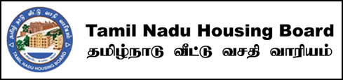 Jobs in TNHB Recruitment 2017 Apply Online www.tnhb.tn.gov.in