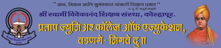 Jobs in Vivekanand Shikshan Sanstha Kolhapur Recruitment 2017 Download Application Form www.vivekanandshikshansanstha.edu.in