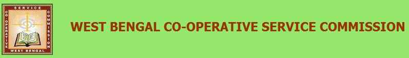 Jobs in COOPWB Recruitment 2017 Apply Online www.webcsc.org