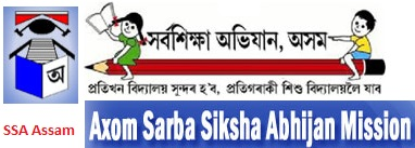 Jobs in SSA Assam Recruitment 2017 Apply Online www.ssaassam.gov.in