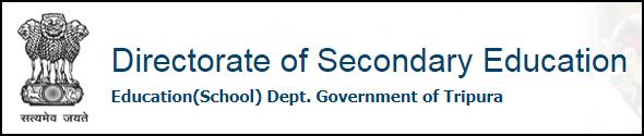 Jobs in School Education Tripura Recruitment 2019 Download Application Form schooleducation.tripura.gov.in