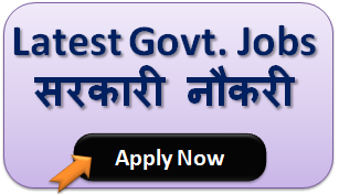 Latest Govt Jobs 2017