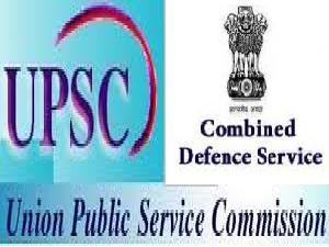 UPSC CDS Exam Question Paper 2020 Download Pdf