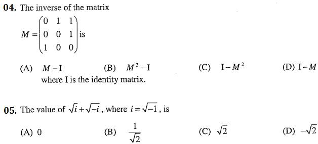 JAM PH Question Paper 2013