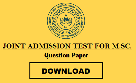 JAM CY Question Paper 2020 Download Free PDF