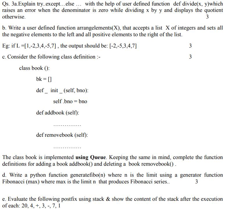 JMI Class XII Computer Science Question Paper 2020 Download Pdf