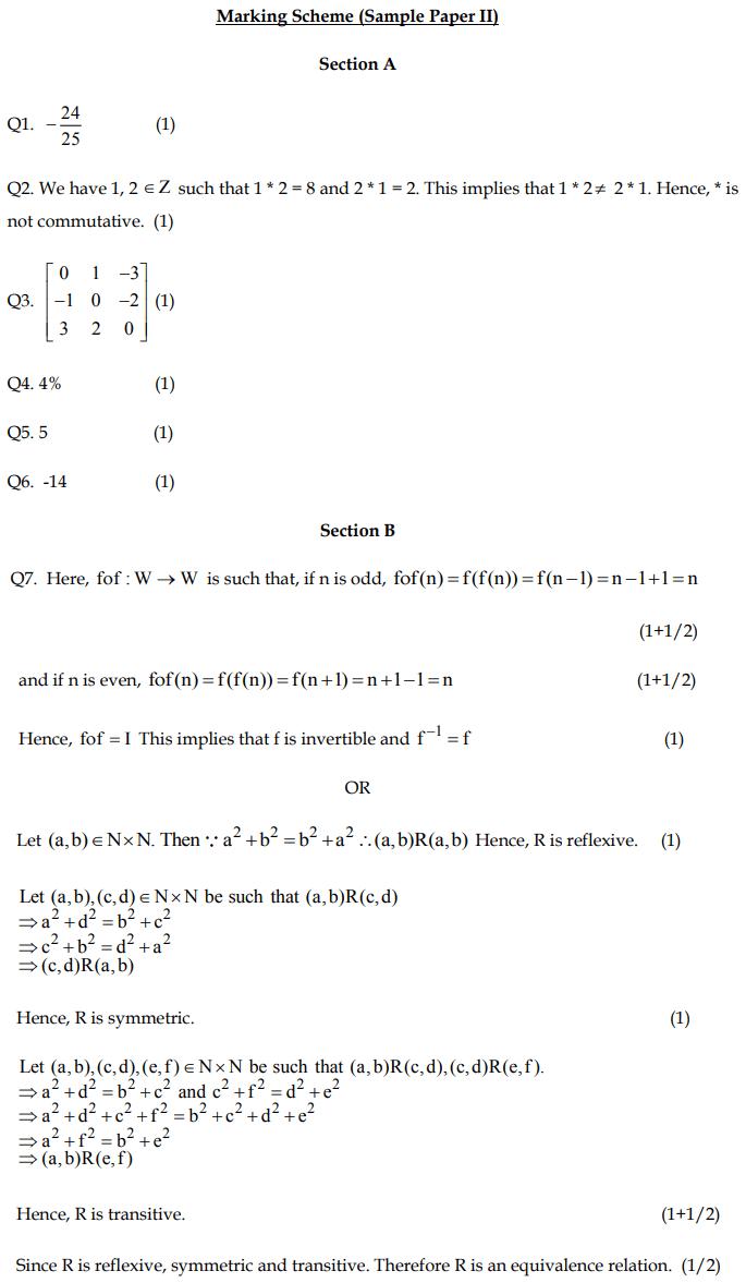 JMI Class XII Mathematics Sample Question Paper 2016