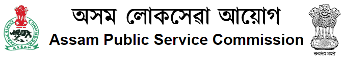 APSC Law Question Paper 2021