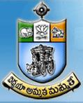 Sri Krishnadevaraya University (SKU) Admission