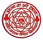 Lalit Narayan Mithila University Admission