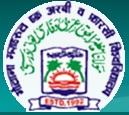 Maulana Mazharul Haque Arabic and Persian University Admission
