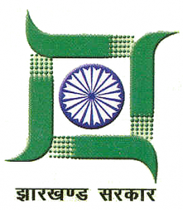 Jobs in Office of the Superintendent Simdega Recruitment 2017 Download Application Form www.simdega.nic.in