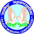 Rajkot Municipal Corporation Recruitment 2017