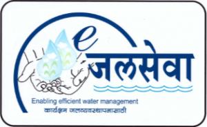 WRD Maharashtra Recruitment 2016 Download Advertisement Notification www.wrd.maharashtra.gov.in