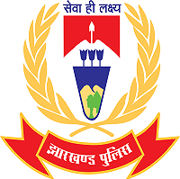 Jobs in Jharkhand Police Recruitment 2017 Download Application Form www.jhpolice.gov.in