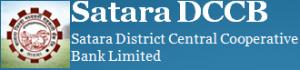 Satara DCCB Recruitment 2017 Apply Online www.sataradccb.com