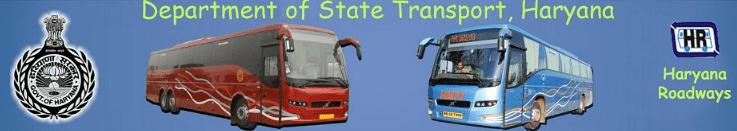 Jobs in Haryana Roadways Recruitment 2017 Download Application Form hartrans.gov.in
