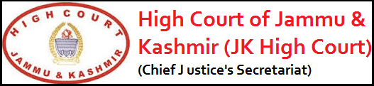 Jobs in JK High Court Recruitment 2017 Download Application Form jkhighcourt.nic.in