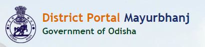 Jobs in Mayurbhanj District Office Odisha Recruitment 2017 Download Application form oddistricts.nic.in