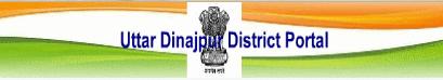 Jobs in District Social Audit Unit Uttar Dinajpur Recruitment 2017 Download Application Form uttardinajpur.gov.in