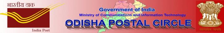 Jobs in Odisha Postal Circle Recruitment 2017 Apply Online www.nabard.org