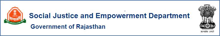 Jobs in SJE Rajasthan Recruitment 2017 Download Application Form www.sje.rajasthan.gov.in